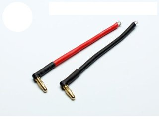LemonRC Adapterkabel 4mm Gold -Stecker 4,0mm Uni C5280